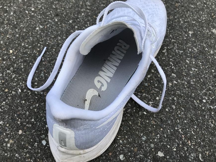 Nike pegasus 36 overdel